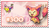 Stamp - Skitty by Evadoll