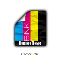 BINK LOGO 2 by panos46