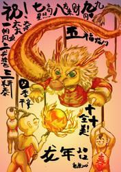 Dragon year 2012 by carmentan124