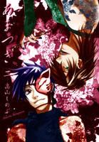 Amatsuki by kagusa