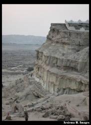 Kharbas Cave by Arsiema