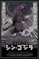 Shin Godzilla poster variant edition by CubedArt