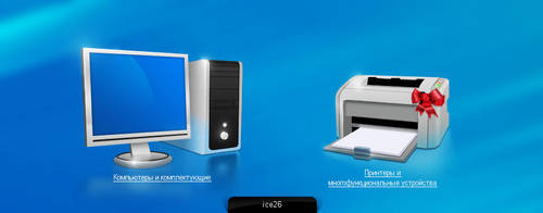 Computer Store Icons by ice26