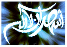 Caligraphy by generationext