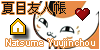 Natsume Yuujinchou icon by chare-stock