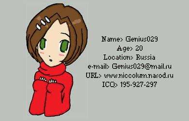 My old ID in new style by Genius029