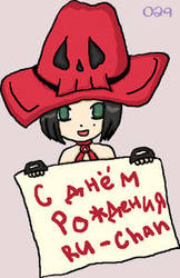 gift by Ru-chan by Genius029