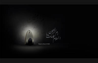 um al-banin by TheSilverart