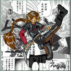 Duo Shinigami Maxwell by chunsoft