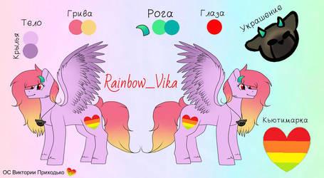 Rainbow_ Vika-My OC by VictoriaPrikhodko
