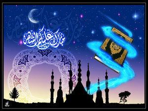 ramadan 4 by ISLAMIC-SHIA-artists