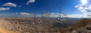 sham by abdulrahman-romano