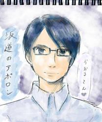 Kaoru-san ~heart~ by Afuredasu