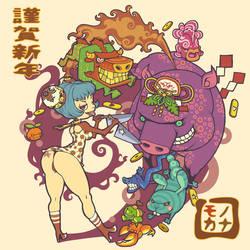 happy eight by tsutsu-di