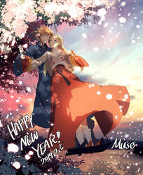 Happy Korean New Year's Day by muse-kr