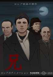 If the russsian film Brother was an anime by NaionMikato