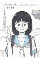 School trip student in Asakusa by aragon-11