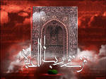 ya ali by ALZAINABYAH