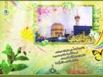 imam ridha by ALZAINABYAH