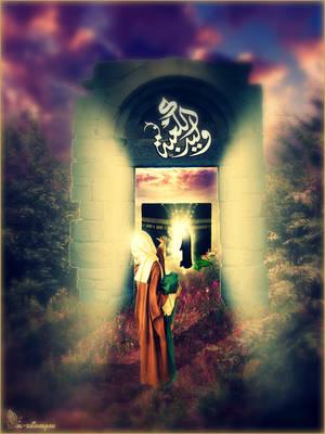 Emami Ali by ALZAINABYAH