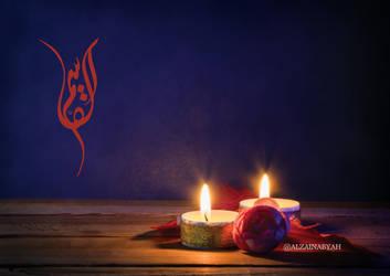 ALQASSIM by ALZAINABYAH