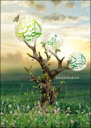 sha'aban by ALZAINABYAH