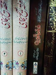 Once Upon a Reader... by nimraaijaz