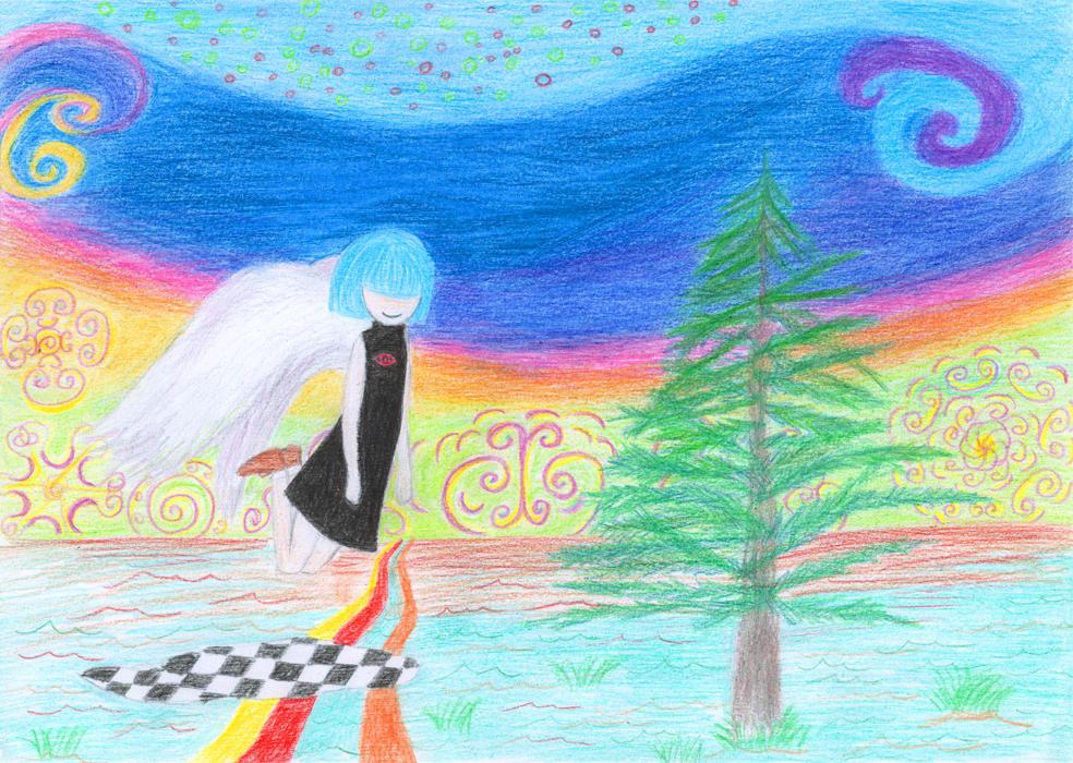 Me by Narucid