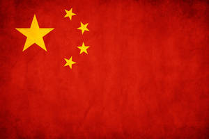 People's Republic of China GF by think0