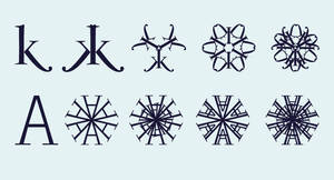 1 Letter - 1000 Snowflakes by Marauthe