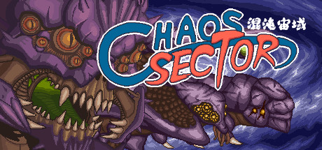 Chaossector by JaegerPony