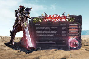 MuLevel Launcher by webgrafion