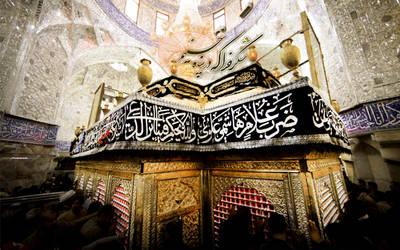 zarih-imam-hossein by shiawallpapers
