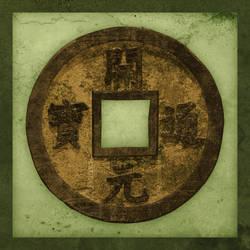 Kaiyuan Tongbao by kaolincash