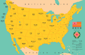 United States of the East by ThaDrummer