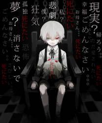 ishida pls have mercy on kaneki by Ciriu