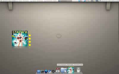 desktop 06.02.2010 by cahr-g