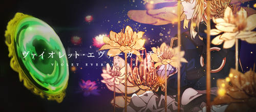 [Tag]Violet Evergarden v1 by Bloozi