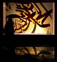 callligrapher dot deviantar by Muslima78692