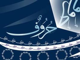 Huruf by Muslima78692