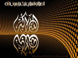 Yaa Rasulallah by Muslima78692