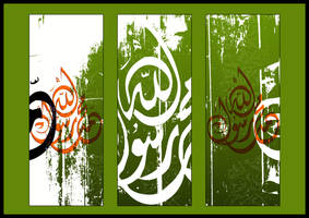 Arabic Callegraphy I by savianty