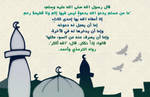 *islamic design* by 4Islam92