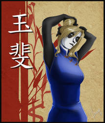 The Panda by Thally