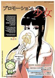 KoKaPa 2nd Campaign Girl by c0ffecat-jun
