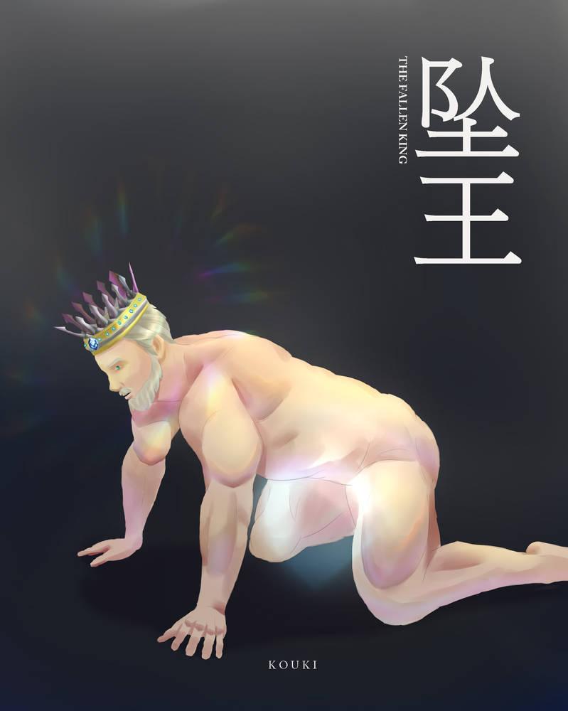 The Fallen King by koukisan