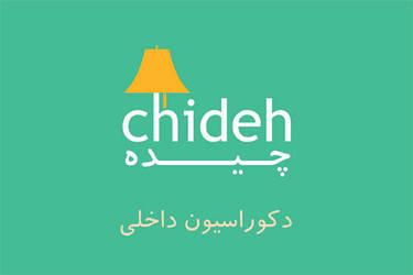 Chideh Logo by farshad
