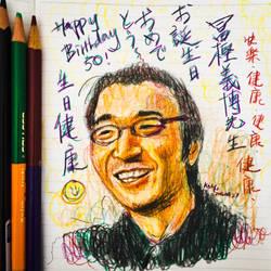 Happy Birthday to Yoshihiro Togashi  by koony