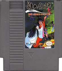 NES Legend of Kage Cartridge by Hellstinger64