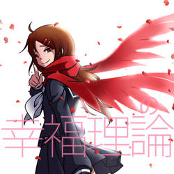 Ayano's Theory of Happiness by Evelynism
